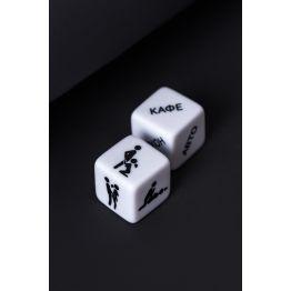 Игральные Кубики любви 699972