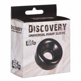 Сменная насадка для вакуумной помпы Discovery Saver 6905-00Lola