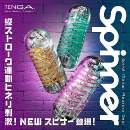 TENGA SPINNER Мастурбатор Pixel