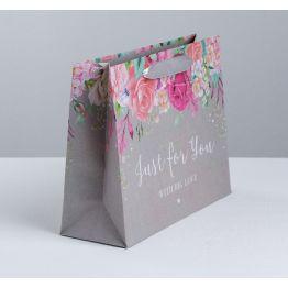 Пакет горизонтальный крафтовый Только для тебя с любовью, MS 23 × 18 × 8 см