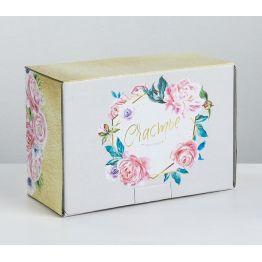 Коробка‒пенал Счастье ждёт тебя, 22 × 15 × 10 см