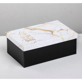Подарочня коробка Счастье в простом 6