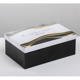 Подарочня коробка Счастье в простом 8