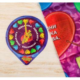 ТВИСТЕР Подвижная игра для праздника Твист-р Шаловливые ручки, поле 1,5*1,2 метра