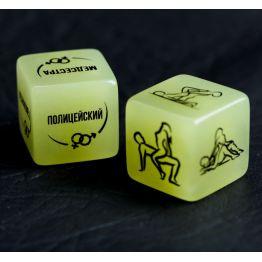 Кубик неоновый Я тебя хочу, 11.5 × 6.5 см