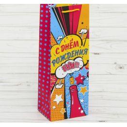 Пакет под бутылку С днём рождения, 36 × 13 × 10 см